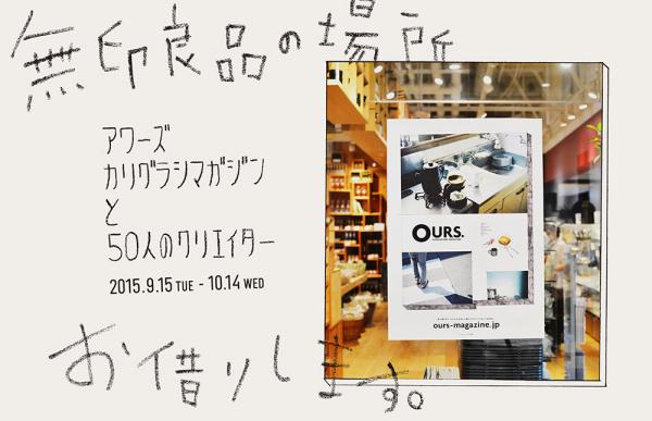 exhibition_1_1000